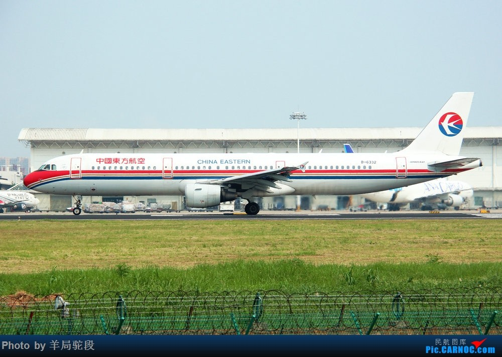 Re:[原创][南宁飞友]『空铁联运,畅游东南』(关键词:ANA767大猩猩,0元高经) AIRBUS A321-200 B-6332 中国厦门高崎国际机场