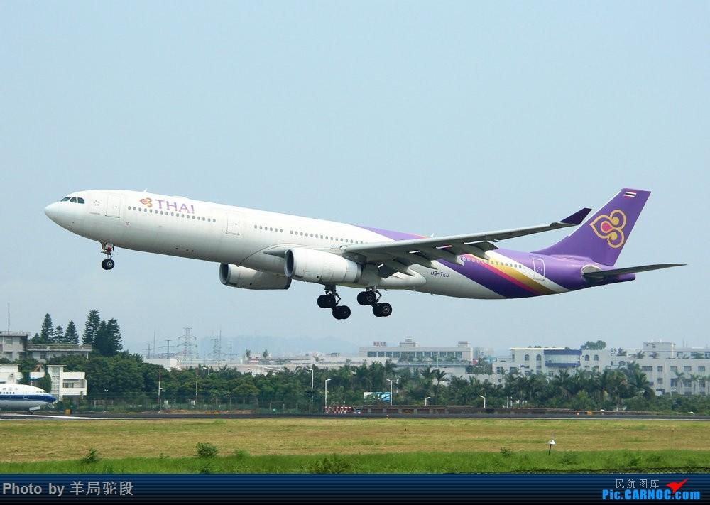 Re:[原创][南宁飞友]『空铁联运,畅游东南』(关键词:ANA767大猩猩,0元高经) AIRBUS A330-300 HS-TEU 中国厦门高崎国际机场