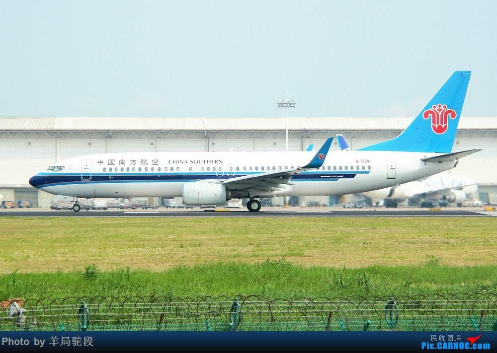 Re:[原创][南宁飞友]『空铁联运,畅游东南』(关键词:ANA767大猩猩,0元高经) BOEING 737-800 B-5741 中国厦门高崎国际机场