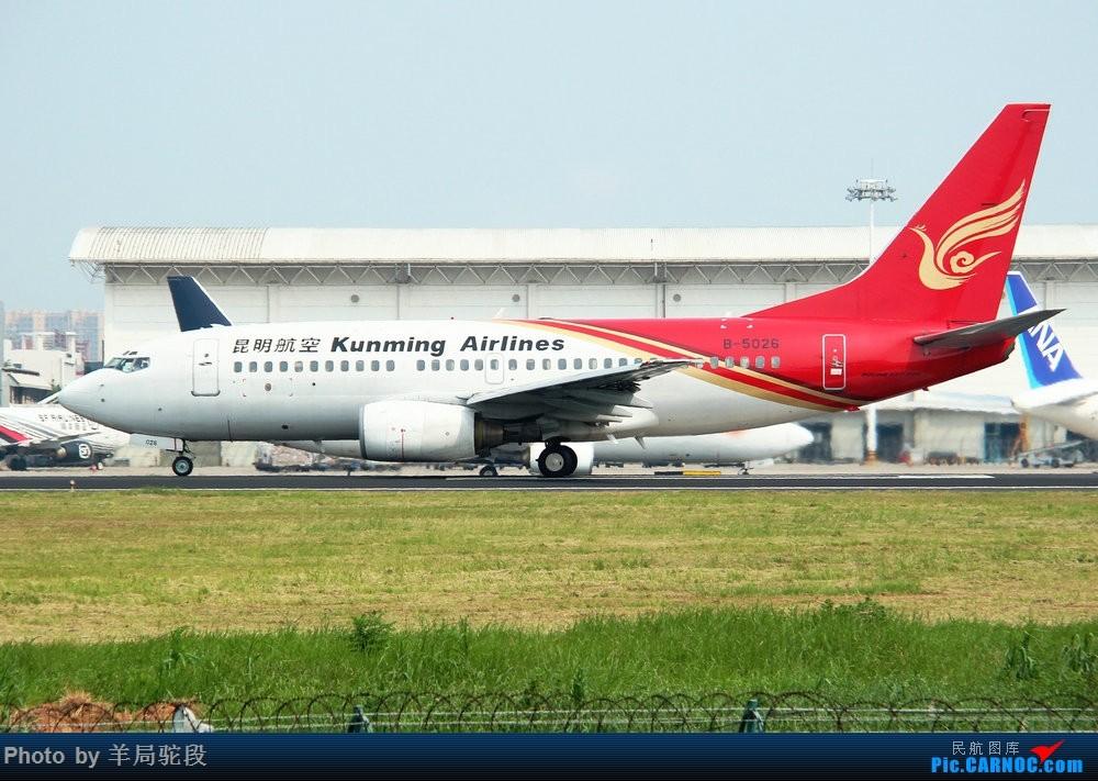 Re:[原创][南宁飞友]『空铁联运,畅游东南』(关键词:ANA767大猩猩,0元高经) BOEING 737-700 B-5026 中国厦门高崎国际机场