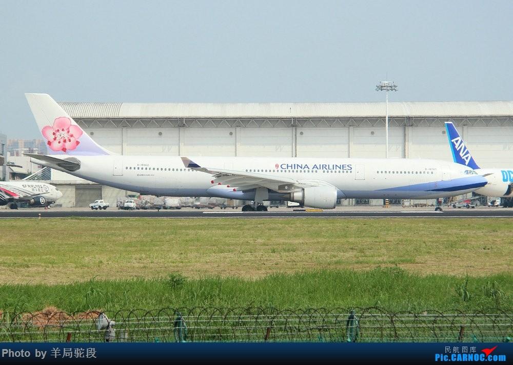 Re:[原创][南宁飞友]『空铁联运,畅游东南』(关键词:ANA767大猩猩,0元高经) AIRBUS A330-300 B-18360 中国厦门高崎国际机场