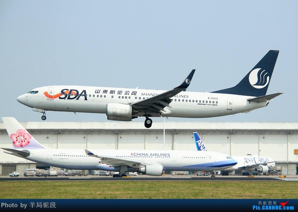 Re:[原创][南宁飞友]『空铁联运,畅游东南』(关键词:ANA767大猩猩,0元高经) BOEING 737-800 B-5332 中国厦门高崎国际机场