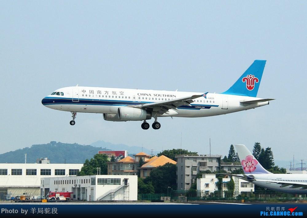 Re:[原创][南宁飞友]『空铁联运,畅游东南』(关键词:ANA767大猩猩,0元高经) AIRBUS A320-200 B-6826 中国厦门高崎国际机场