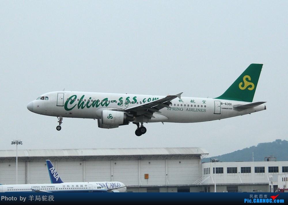 Re:[原创][南宁飞友]『空铁联运,畅游东南』(关键词:ANA767大猩猩,0元高经) AIRBUS A320-200 B-6301 中国厦门高崎国际机场