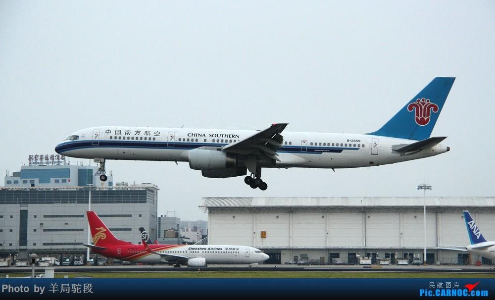 Re:[原创][南宁飞友]『空铁联运,畅游东南』(关键词:ANA767大猩猩,0元高经) BOEING 757-200 B-2859 中国厦门高崎国际机场