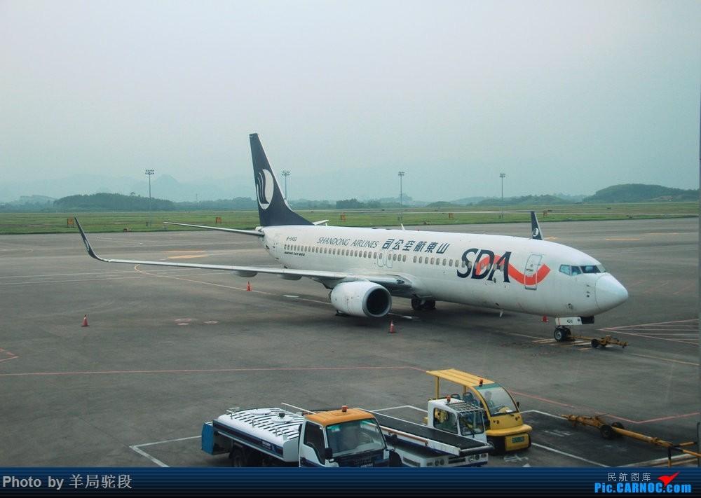 Re:[原创][南宁飞友]『空铁联运,畅游东南』(关键词:ANA767大猩猩,0元高经) BOEING 737-800 B-5450 中国桂林两江国际机场