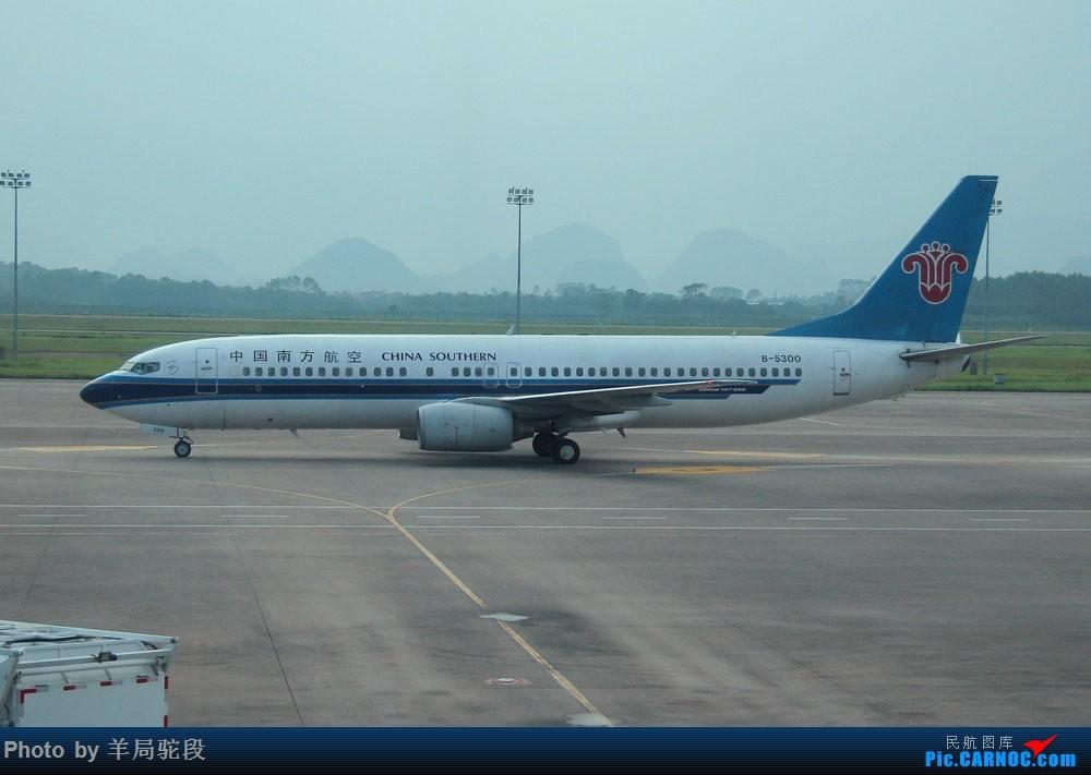 Re:[原创][南宁飞友]『空铁联运,畅游东南』(关键词:ANA767大猩猩,0元高经) BOEING 737-800 B-5300 中国桂林两江国际机场