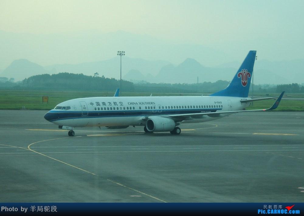 Re:[原创][南宁飞友]『空铁联运,畅游东南』(关键词:ANA767大猩猩,0元高经) BOEING 737-800 B-5643 中国桂林两江国际机场