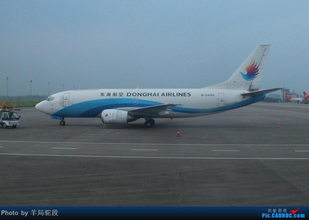 Re:[原创][南宁飞友]『空铁联运,畅游东南』(关键词:ANA767大猩猩,0元高经) BOEING 737-300 B-5046 中国桂林两江国际机场