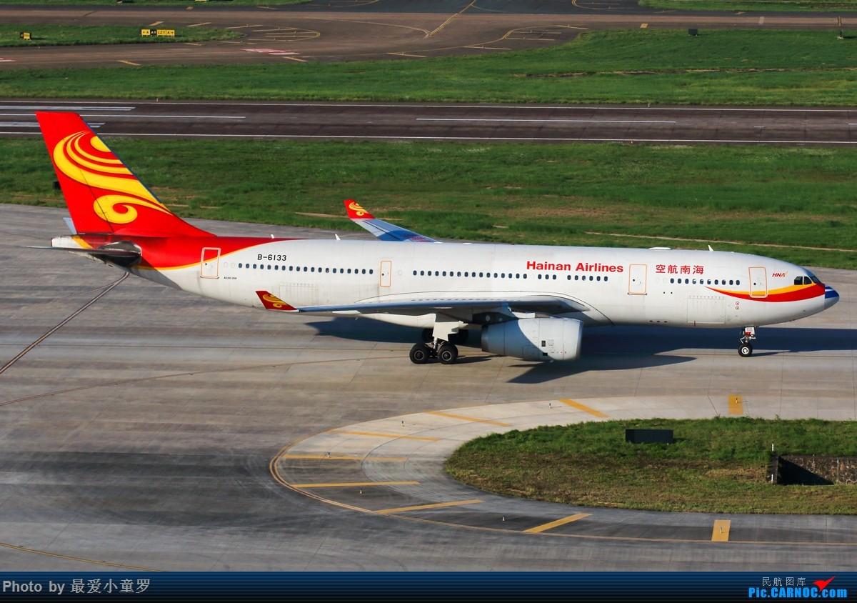 Re:[原创]潜水太久,发图找回存在——2015年6月19日深圳宝安国际机场 AIRBUS A330-200 B-6133 中国深圳宝安国际机场