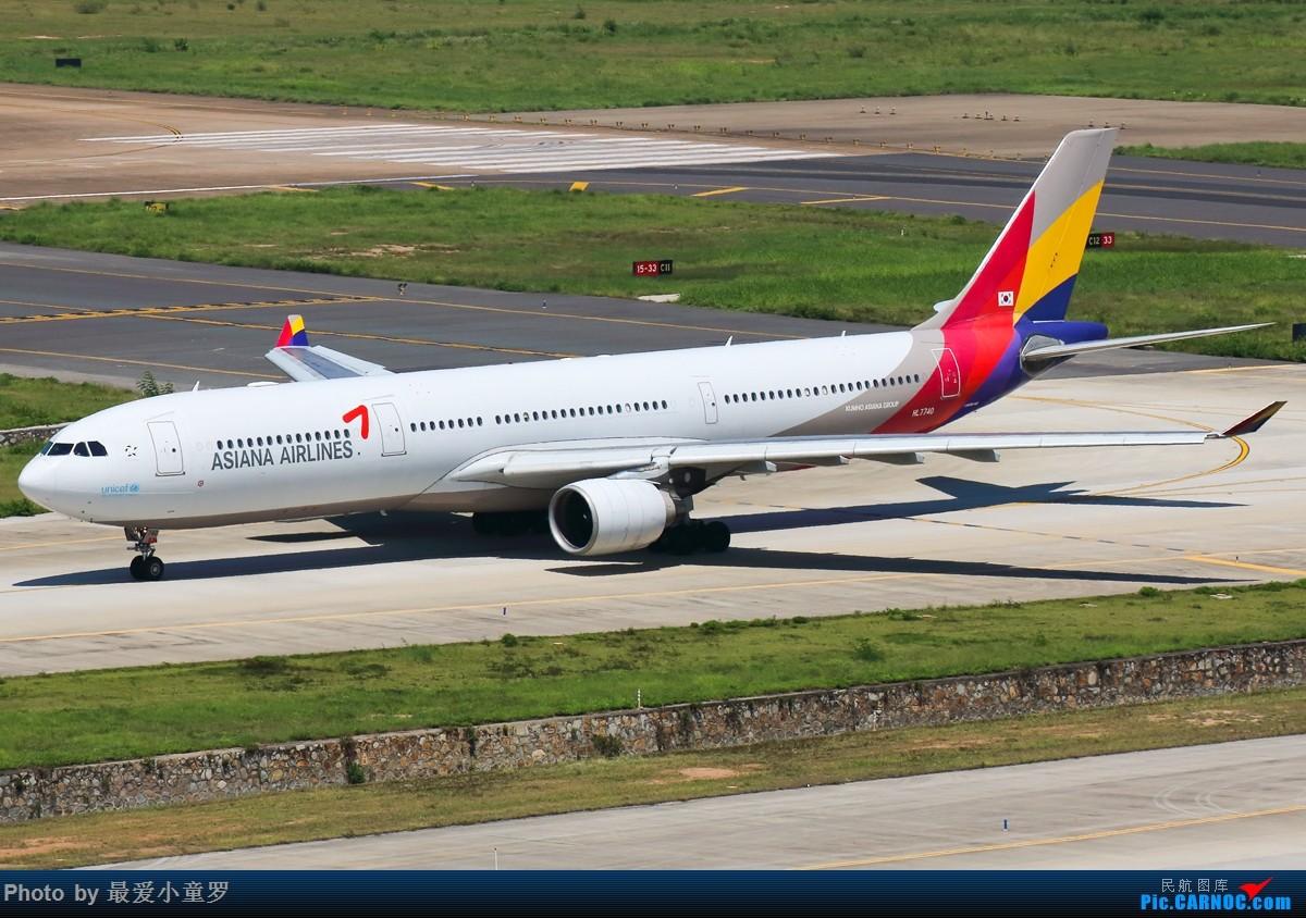 Re:[原创]潜水太久,发图找回存在——2015年6月19日深圳宝安国际机场 AIRBUS A330-00 HL7740 中国深圳宝安国际机场