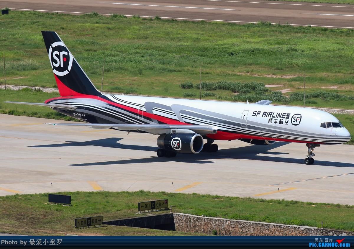 Re:[原创]潜水太久,发图找回存在——2015年6月19日深圳宝安国际机场 BOEING 757-200 B-2844 中国深圳宝安国际机场