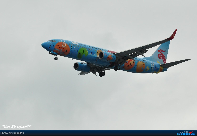 Re:[原创]流水帐之HGH8月22日拍灰机 BOEING 737-800 B-5606 中国杭州萧山国际机场