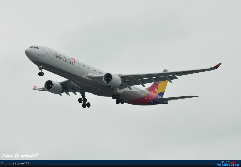 Re:[原创]流水帐之HGH8月22日拍灰机 AIRBUS A330-300 HL8258 中国杭州萧山国际机场