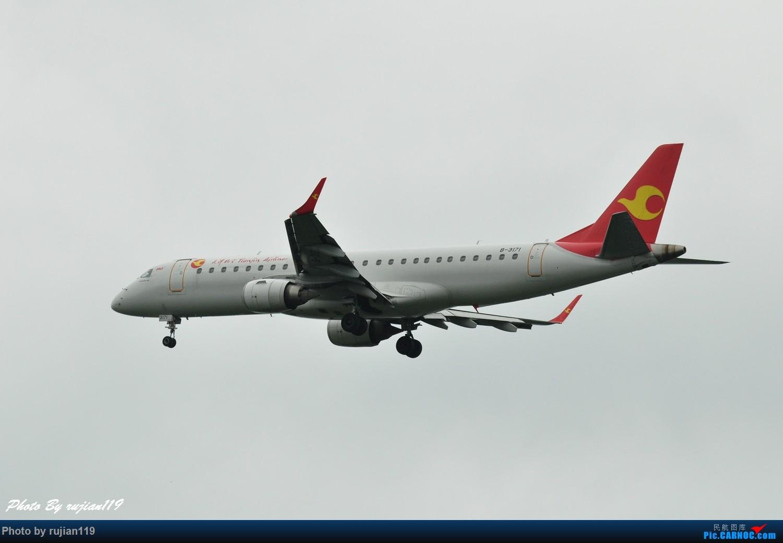 Re:[原创]流水帐之HGH8月22日拍灰机 EMBRAER E-190 B-3171 中国杭州萧山国际机场