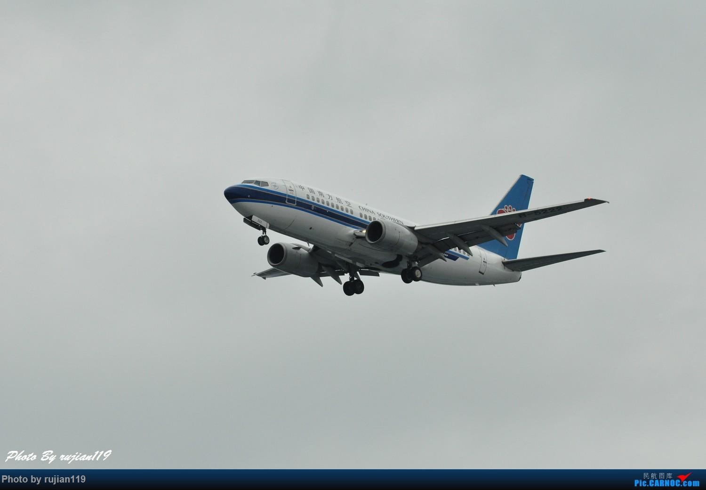 Re:[原创]流水帐之HGH8月22日拍灰机 BOEING 737-700 B-5222 中国杭州萧山国际机场