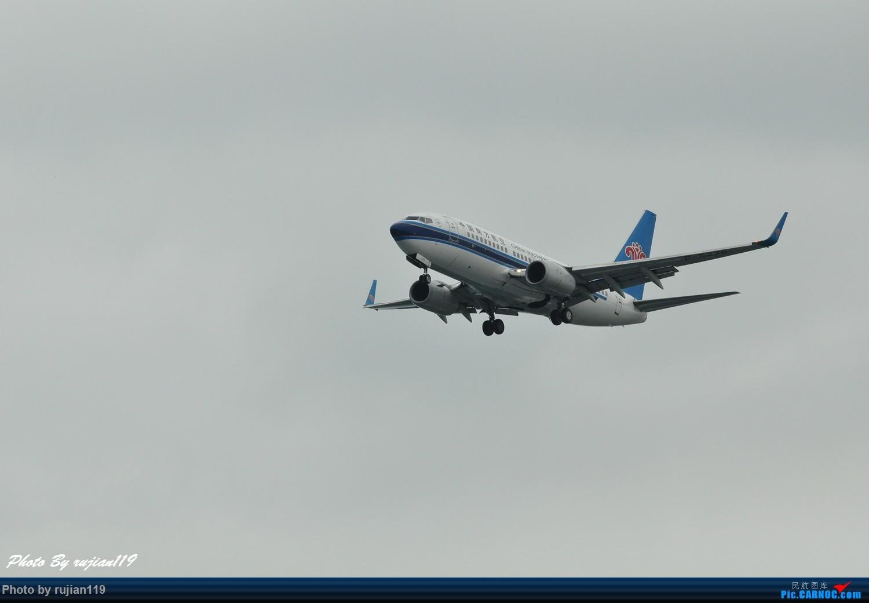 Re:[原创]流水帐之HGH8月22日拍灰机 BOEING 737-700 B-5275 中国杭州萧山国际机场