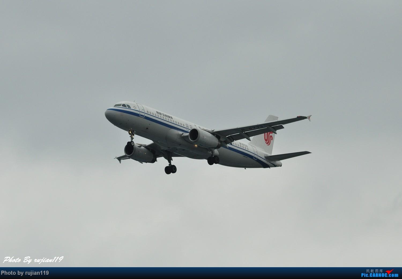 Re:[原创]流水帐之HGH8月22日拍灰机 AIRBUS A320-200 B-6733 中国杭州萧山国际机场
