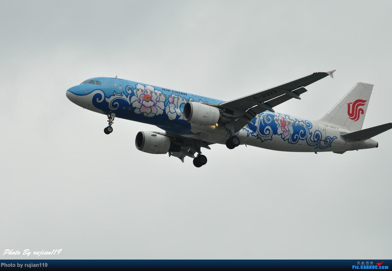 Re:[原创]流水帐之HGH8月22日拍灰机 AIRBUS A320-200 B-2377 中国杭州萧山国际机场