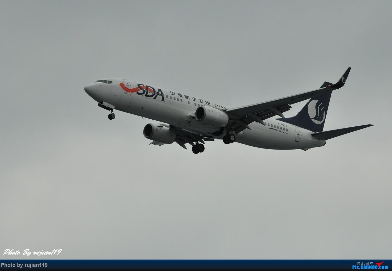 Re:[原创]流水帐之HGH8月22日拍灰机 BOEING 737-800 B-5652 中国杭州萧山国际机场