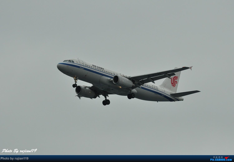 Re:[原创]流水帐之HGH8月22日拍灰机 AIRBUS A320-200 B-6745 中国杭州萧山国际机场