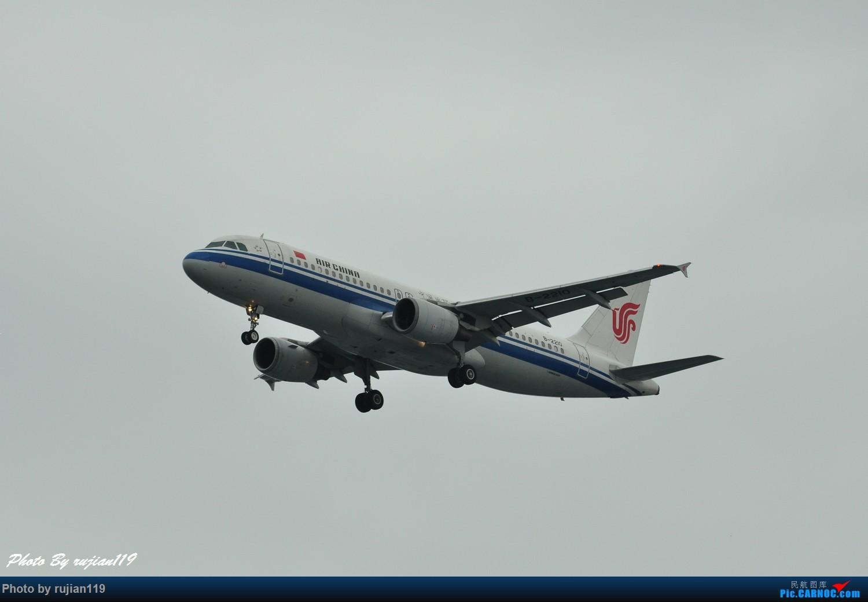 Re:[原创]流水帐之HGH8月22日拍灰机 AIRBUS A320-200 B-2210 中国杭州萧山国际机场