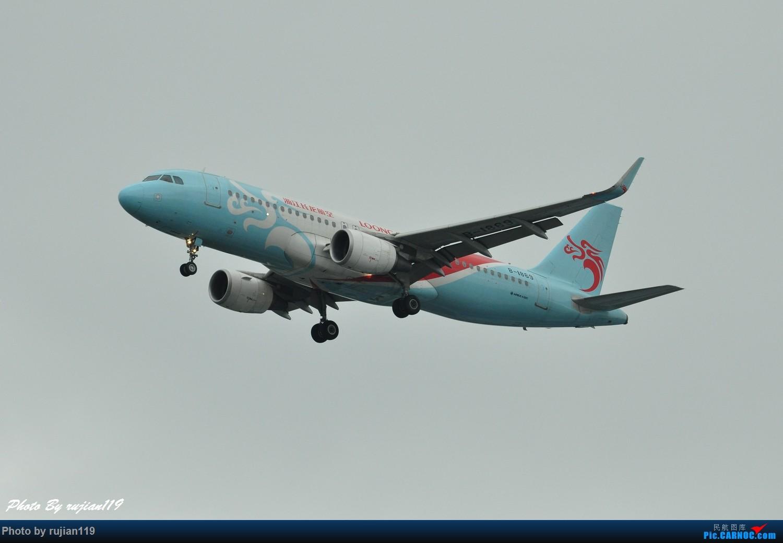 Re:[原创]流水帐之HGH8月22日拍灰机 AIRBUS A320-200 B-1869 中国杭州萧山国际机场