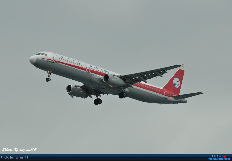 Re:[原创]流水帐之HGH8月22日拍灰机 AIRBUS A321-200 B-6968 中国杭州萧山国际机场