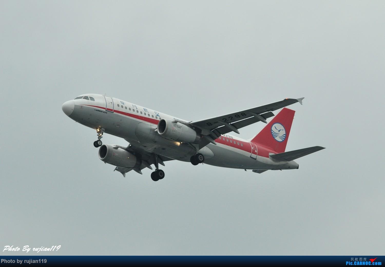 Re:[原创]流水帐之HGH8月22日拍灰机 AIRBUS A319-100 B-2298 中国杭州萧山国际机场