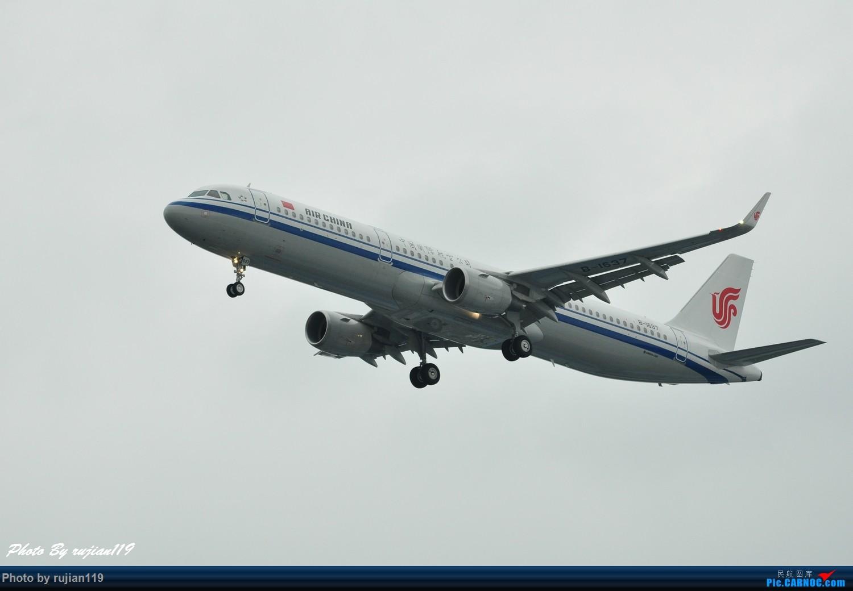 Re:[原创]流水帐之HGH8月22日拍灰机 AIRBUS A321-200 B-1637 中国杭州萧山国际机场