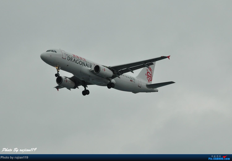 Re:[原创]流水帐之HGH8月22日拍灰机 AIRBUS A320-200 B-HSG 中国杭州萧山国际机场