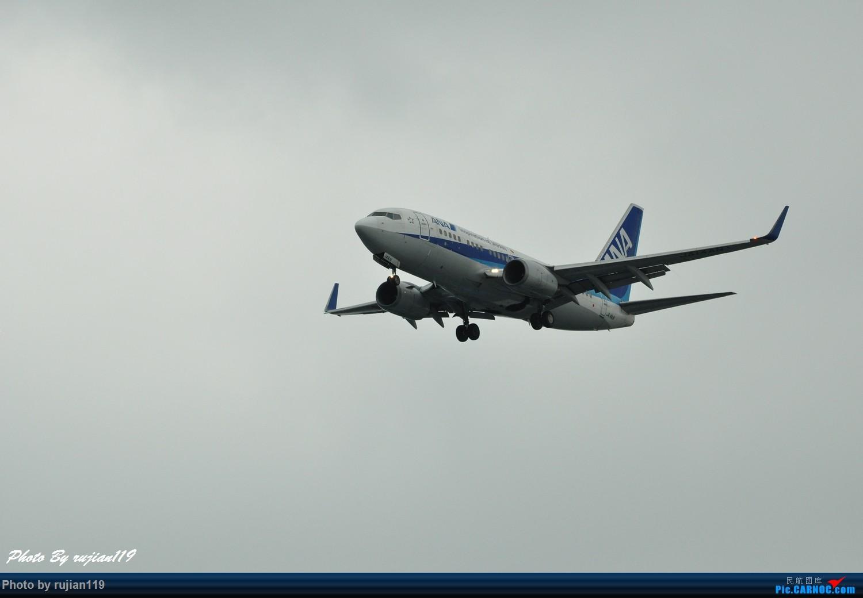 Re:[原创]流水帐之HGH8月22日拍灰机 BOEING 737-700 JA14AN 中国杭州萧山国际机场