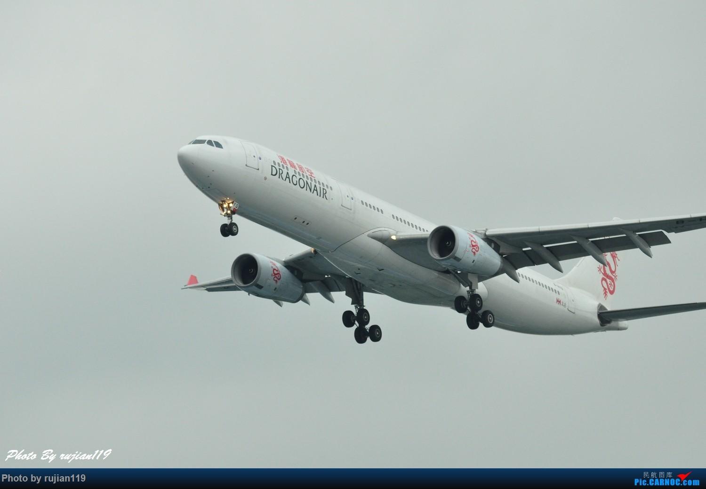 Re:[原创]流水帐之HGH8月22日拍灰机 AIRBUS A330-300 B-HYQ 中国杭州萧山国际机场
