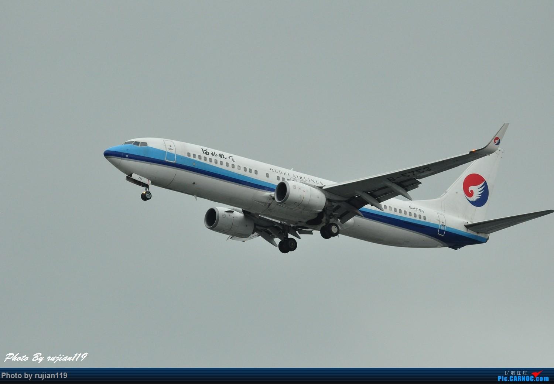 Re:[原创]流水帐之HGH8月22日拍灰机 BOEING 737-800 B-5753 中国杭州萧山国际机场