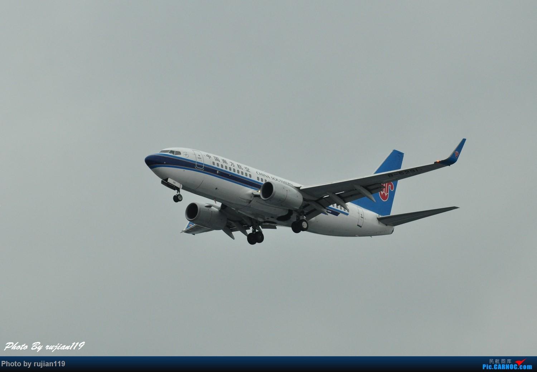 Re:[原创]流水帐之HGH8月22日拍灰机 BOEING 737-700 B-5291 中国杭州萧山国际机场