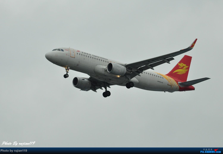 Re:[原创]流水帐之HGH8月22日拍灰机 AIRBUS A320-200 B-1603 中国杭州萧山国际机场