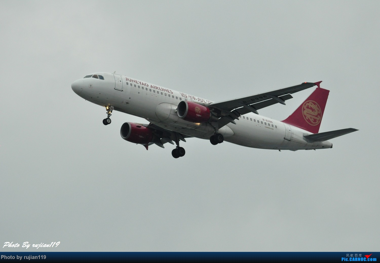 Re:[原创]流水帐之HGH8月22日拍灰机 AIRBUS A320-200 B-6396 中国杭州萧山国际机场