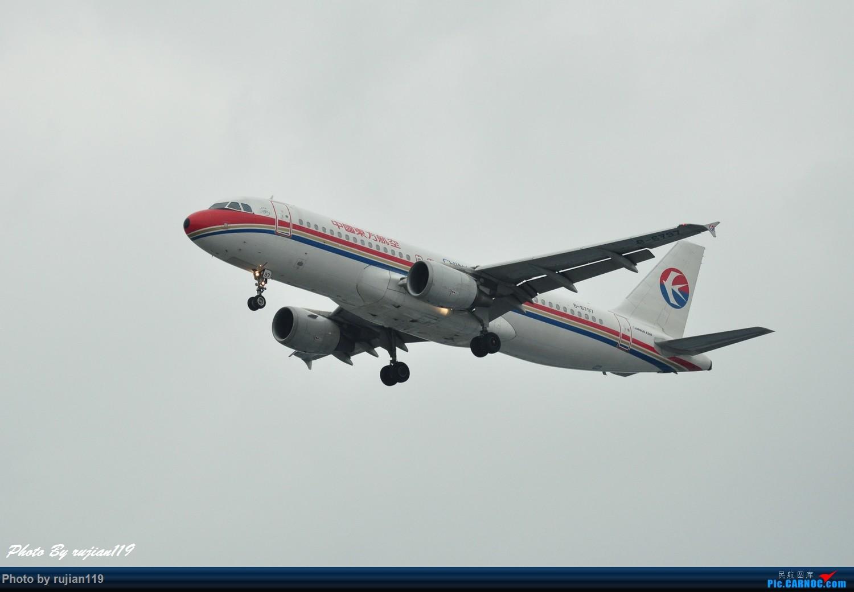 Re:[原创]流水帐之HGH8月22日拍灰机 AIRBUS A320-200 B-6797 中国杭州萧山国际机场