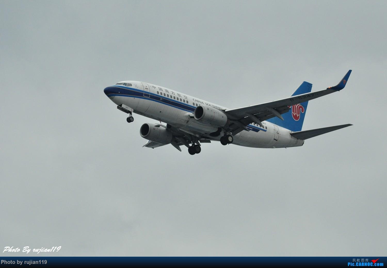 Re:[原创]流水帐之HGH8月22日拍灰机 BOEING 737-700 B-5247 中国杭州萧山国际机场