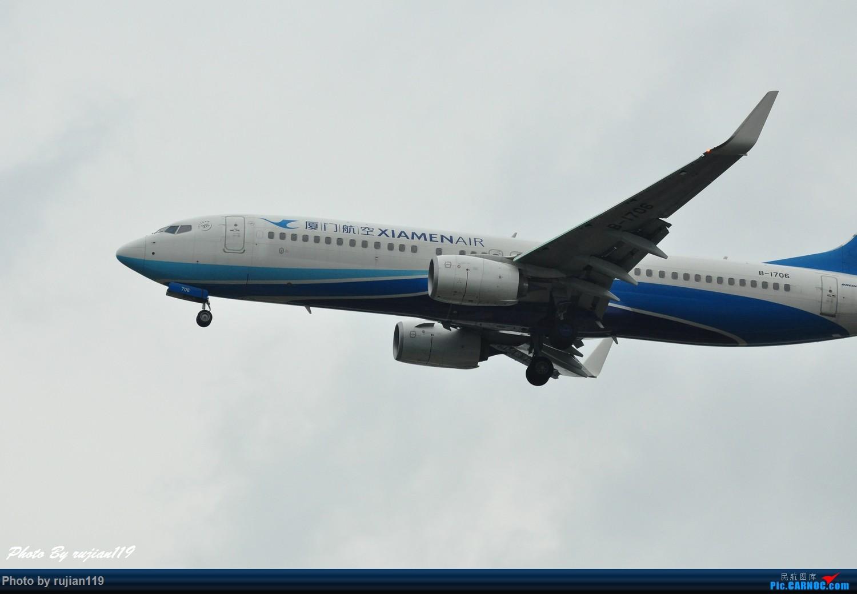 Re:[原创]流水帐之HGH8月22日拍灰机 BOEING 737-800 B-1706 中国杭州萧山国际机场