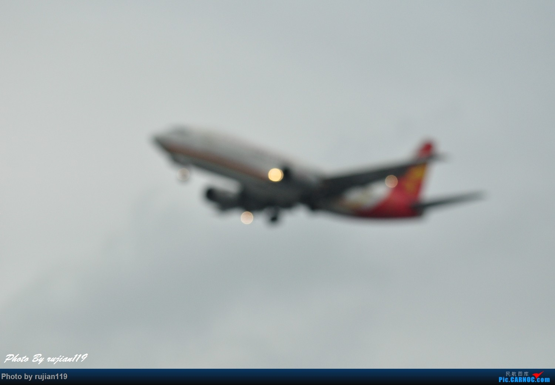 Re:[原创]流水帐之HGH8月22日拍灰机 XIAN AIRCRAFT YUN-7  中国杭州萧山国际机场