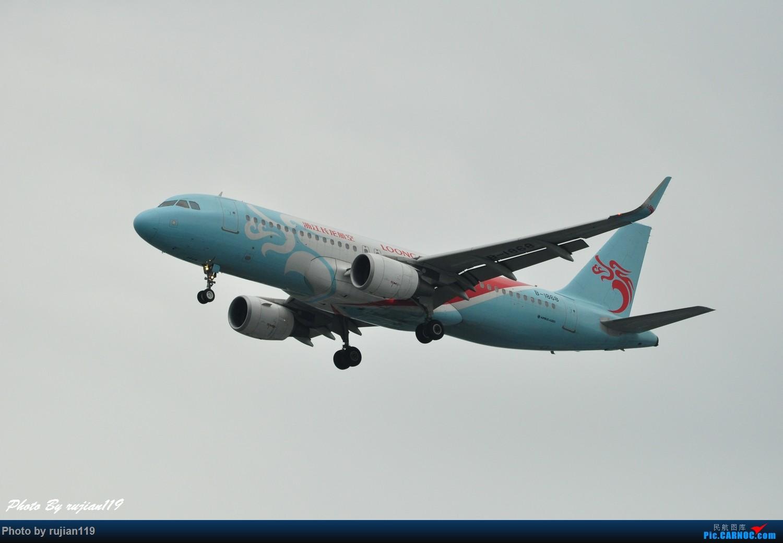 Re:[原创]流水帐之HGH8月22日拍灰机 AIRBUS A320-200 B-1868 中国杭州萧山国际机场