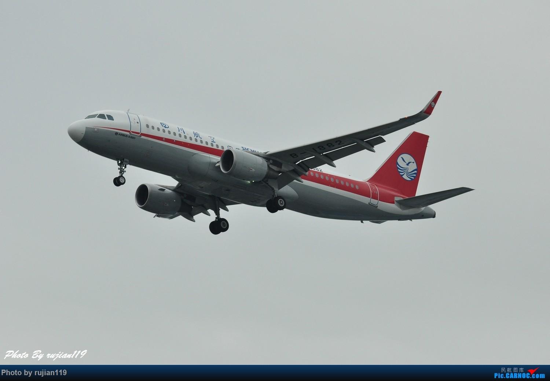 Re:[原创]流水帐之HGH8月22日拍灰机 AIRBUS A320-200 B-1882 中国杭州萧山国际机场