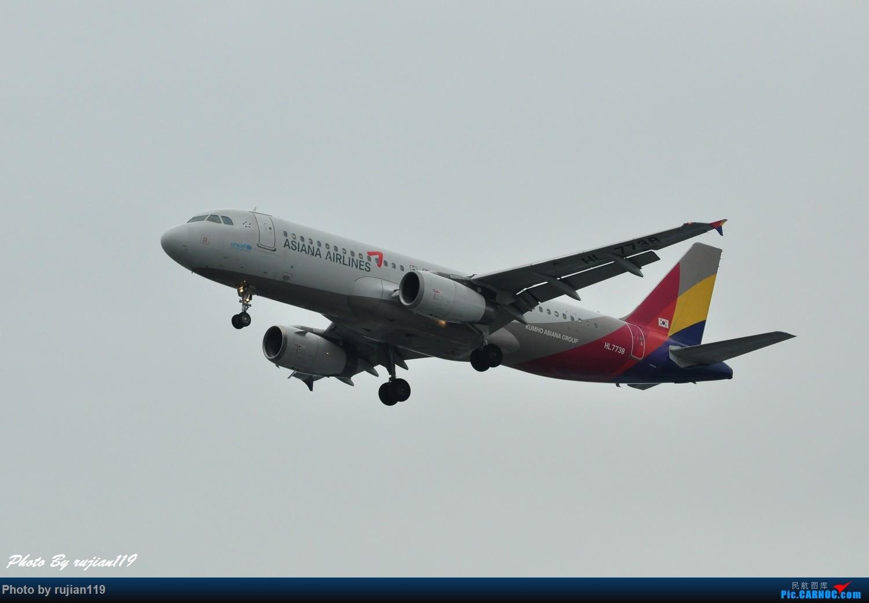 Re:[原创]流水帐之HGH8月22日拍灰机 AIRBUS A321-200 HL7738 中国杭州萧山国际机场
