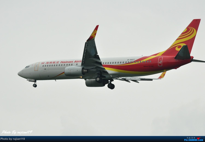 Re:[原创]流水帐之HGH8月22日拍灰机 BOEING 737-800 B-5427 中国杭州萧山国际机场