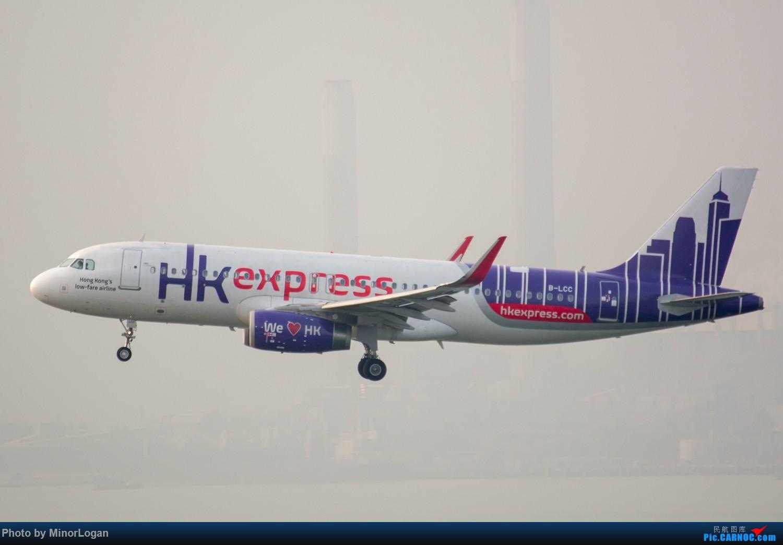 Re:[原创]三段飞行,漫漫求学路-HKG拍机篇(求砸小飞机) AIRBUS A320-200 B-LCC 中国香港赤鱲角国际机场
