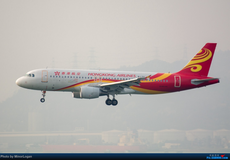 Re:[原创]三段飞行,漫漫求学路-HKG拍机篇(求砸小飞机) AIRBUS A320-200 B-LPH 中国香港赤鱲角国际机场