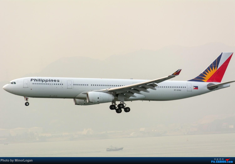 Re:[原创]三段飞行,漫漫求学路-HKG拍机篇(求砸小飞机) AIRBUS A330-300 RP-C8760 中国香港赤鱲角国际机场