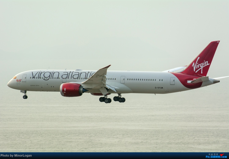 Re:[原创]三段飞行,漫漫求学路-HKG拍机篇(求砸小飞机) BOEING 787-9 G-VYUM 中国香港赤鱲角国际机场