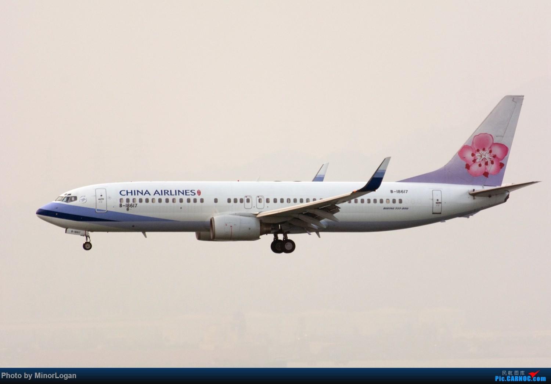 Re:[原创]三段飞行,漫漫求学路-HKG拍机篇(求砸小飞机) BOEING 737-800 B-18617 中国香港赤鱲角国际机场
